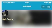 UserInfo 组件